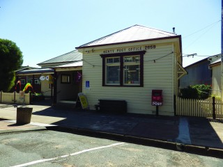 View profile: Established Purpose Built Post Office and Shop - Henty, NSW