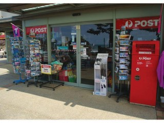 View profile: Licensed Post Office on the Great Ocean Road - Lorne, VIC